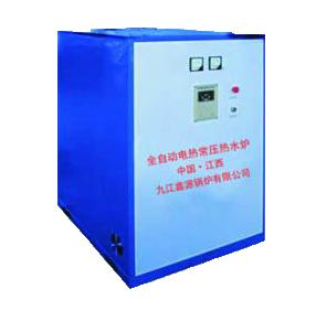 全自动电热常压热水炉