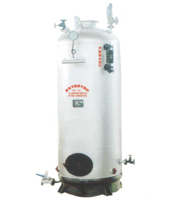 燃生物质蒸汽锅炉(0.7Mpa)